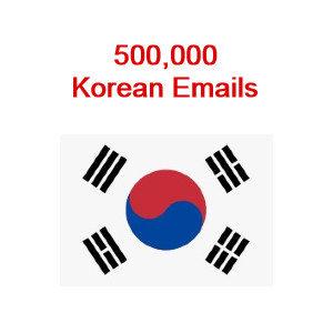 Korean emails