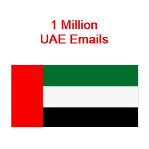 uae emails